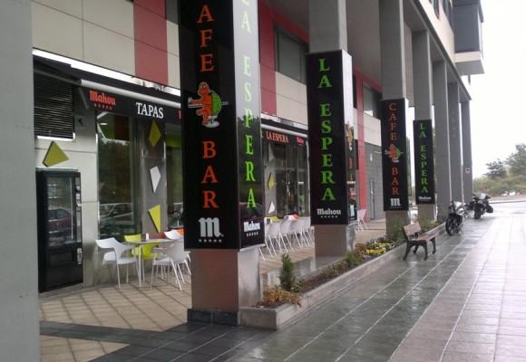 Cafetería La Espera